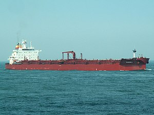 Searose G - IMO 9050096 - Callsign C6UC2 15Jul05 p3 approaching Port of Rotterdam, Holland 01-Jan-2005.jpg