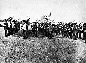 Охранный отряд осенью 1917 года