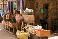 Selling produce in Salhiya - Flickr - Al Jazeera English.jpg