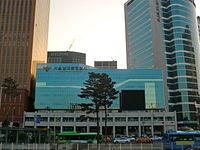 Seoul Namdaemun Police Station.JPG
