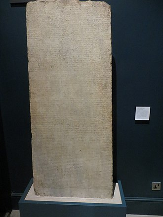 Sestos -  Marble decree from Sestos in the British Museum