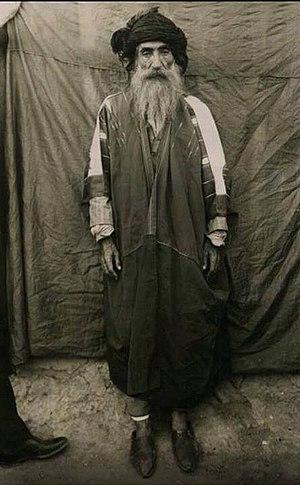 Seyid Riza - Image: Seyîd Riza