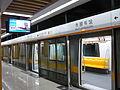 Shenyang metro Shi Tushuguan.JPG