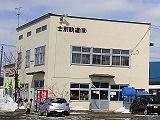 Shibetsu kidō Shibetsu02.JPG