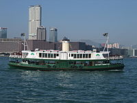 Shining Star, Star Ferry 1.jpg