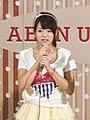 Shinozaki Ai, Japanese gravure idol 2.jpg