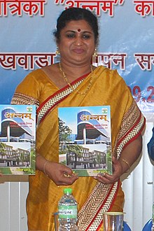 "Shiny Wilson at release In-house Hindi Journal ""Annam"" (cropped).jpg"
