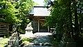 Shinzan-jinja, Yurihonjo.jpg