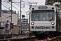 Shizuoka Railway 静岡鉄道 - panoramio.jpg
