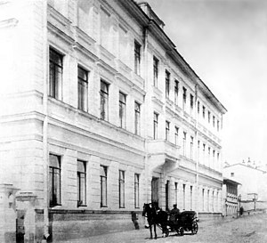 Moscow State School 57 - The school circa 1877.