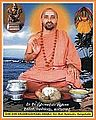 Shri Nrushimhashrama Swamijee.jpg