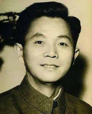 Shu Tong - Shu Tong in the 1950s