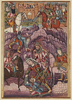 Siege scene from the Shahnameh Wellcome L0068875.jpg