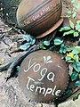 Sigiriya resort1.jpg