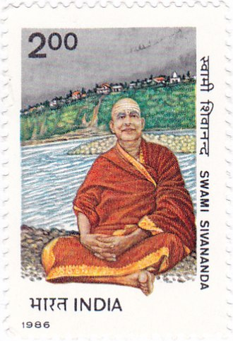 Sivananda Saraswati - Sivananda on a 1986 stamp of India