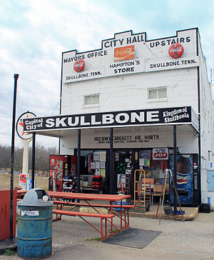 National Register of Historic Places listings in Gibson County, Tennessee - Image: Skullbone Store