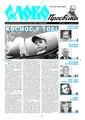 Slovo-15-2011.pdf