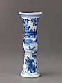 Small vase MET 1685-1.jpg