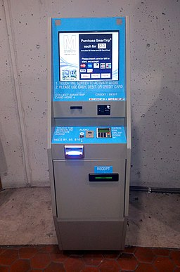 SmarTrip Vending - Metro Center 2012