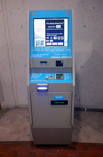 SmarTrip - SmarTrip vending machine at the Metro Center station.