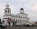 Smolensk VM3.jpg