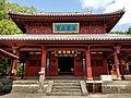 Sofukuji Temple Daiyuhoden.jpg