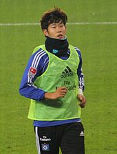 Son warming up for Hamburger SV in 2011 1d33cfb68