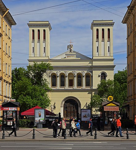 Lutheran Church of Saint Peter and Saint Paul in St. Petersburg Spb 06-2012 Nevsky various 06.jpg