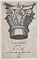 Speculum Romanae Magnificentiae- Corinthian capital MET DP870176.jpg