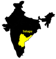 Spread of Telugu.png