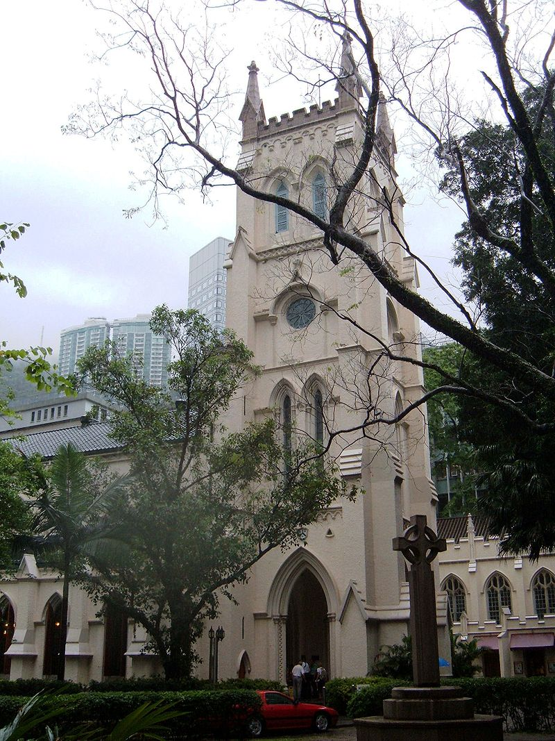 St. John%27s Cathedral, HK bell tower.JPG
