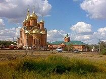 St. Nicolas Cathedral Aktobe.jpg