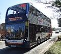 Stagecoach SN16 OXM in Cheltenham, 2017 (33073928630).jpg