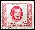 Stamp GDR 1952 M313.jpg
