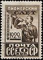 Stamp Soviet Union 1929 312.jpg