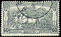 Stamp of Greece. 1896 Olympic Games. 60l.jpg