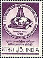 Stamp of India - 1968 - Colnect 238987 - International Conference of Tamil Studies.jpeg
