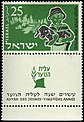 Stamp of Israel - Youth Aliyah - 25mil.jpg