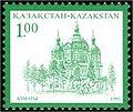 Stamp of Kazakhstan 103.jpg