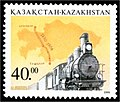 Stamp of Kazakhstan 245.jpg