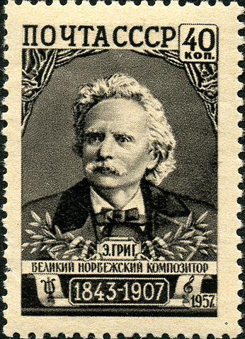 Григ на почтовой марке СССР (1957)