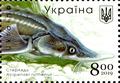 Stamp of Ukraine s1788.png
