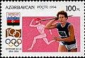 Stamps of Azerbaijan, 1994-282.jpg