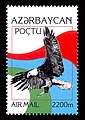 Stamps of Azerbaijan, 1995-354.jpg