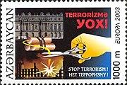 Stamps of Azerbaijan, 2003-636