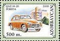 Stamps of Azerbaijan, 2003-647.jpg