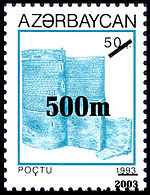 Stamps of Azerbaijan, 2003-655.jpg