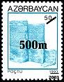 Stamps of Azerbaijan, 2003-655.jpg