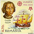 Stamps of Romania, 2005-079.jpg