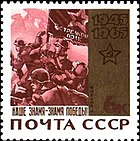 Stamps of the Soviet Union, 1965 Ivanov.jpg